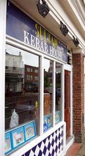 Sultan Kebab House